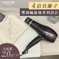 日本KOIZUMI 日本暢銷Monster怪物級負離子吹風機(原廠一年保固)-|日本必買|日本樂天熱銷Top|日本主婦必買