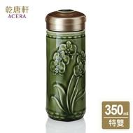 【乾唐軒活瓷】蝴蝶蘭花隨身杯 / 大 / 特雙 / 綠釉