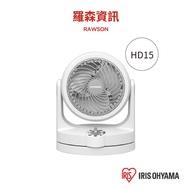 IRIS OHYAMA PCF-HD15C HD15 日本 循環扇 電風扇 電扇 風扇 循環扇  原廠公司貨