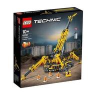 【現貨免運】樂高LEGO精巧型履帶起重機42097機械組系列積木玩具