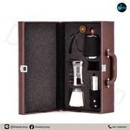 Portable coffee ชุดชงกาแฟพกพา เครื่องชงกาแฟ ทำกาแฟเองง่ายๆได้ทุกที