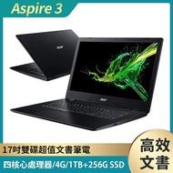 【Acer 宏碁】A317-32 17.3吋雙碟超值文書筆電-黑(N4100/4G/1TB+256G SSD/Win10)