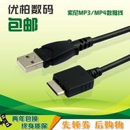 NW-a35 WMC-NW20MU MP4 MP3 Walkman SONY Walkman charging data line Sony