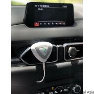 ❇☄✧  ECOHEAL CAR AIR PURIFIER ARC- MODEL (english)