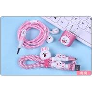 iPhone 充電線保護套/保護繩 充電線保護彈簧繩 耳機保護繩/保護套 集線器-兔兔版
