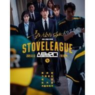 韓劇  金牌救援/棒球大聯盟 DVD 全新盒裝 5碟