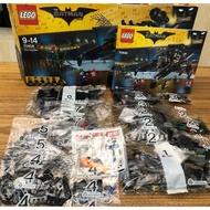 樂高 70908 Lego 二手極新品