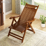㍿Folding chair recliner for adult elderly home nap folding portable lunch break reclining and sitting lazy balcony chair