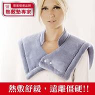 免運宅配 Sunlus 三樂事 暖暖頸肩雙用 熱敷 柔毛墊 熱敷墊 按摩墊 熱墊