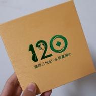 ✨第一銀行120週年圓形悠遊卡(全新)