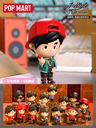 Pop Mart bubble Marte Chou's travels series blind box Jay Chou's peripherals toys