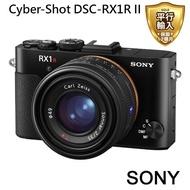 【SONY 索尼】Cyber-Shot DSC-RX1R II 全片幅機皇類單眼(中文平輸)