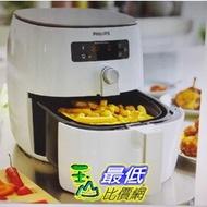 [COSCO代購] C118335 Philips 健康氣炸鍋 附串燒架 (HD9642)