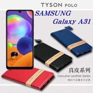 【愛瘋潮】99免運 現貨 真皮皮套 三星 Samsung Galaxy A31 頭層牛皮簡約書本皮套 POLO 真皮系列 手機殼