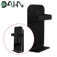 DAHN達恩 Apple TV蘋果電視/小米盒子遙控器支架/壁掛架