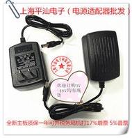 全新交流輸出AC12V800MA電源適配器全銅線性變壓器適用於650mA/700mA