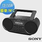 SONY NFC藍牙音樂播放器ZS-RS60BT送音樂CD