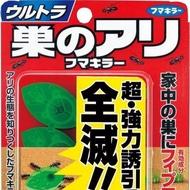 日本 全滅  螞蟻藥