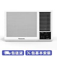 PANASONIC 樂聲 CW-XN1819EA 2匹 窗口式冷氣機(附無線遙控型號) 送標準安裝;1級能源標籤;全新R32環保雪種;保養:3年全機(網上登記)+5年壓縮機