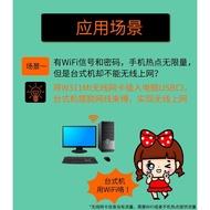 騰達W311MI免驅版隨身WIFI接收器USB大功率無線桌上型電腦網卡