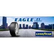5月宏進輪胎235/40-18固特異F1A5四輪合購5600/條操控安靜舒適好胎