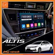 เครื่องเล่นAndroidติดรถยนต์จอขนาด 10 นิ้ว ตรงรุ่น Toyota Altis 2017-2019 ระบบ Android 9 รุ่นใหม่ล่าสุด Ram 2G/Rom 32G จอกระจก 2.5D แบบ IPS ชัดทุกมุมมองและสว่างสบายตากว่าเดิม มี GPS พลังเสียงคมชัด รุ่นใหม่ล่าสุดจอแอนดรอยด์จอAndroidจอติดรถ (shop-sanoo)