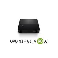 OVO N1+Gt TV90天