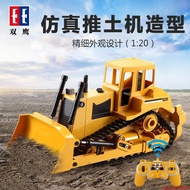 雙鷹電動無線充電遙控履帶式推土機 兒童推土車工程車玩具車大號