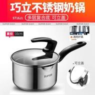 Supor Household Fuel Gas Instant Noodles Pot Cooking Pot