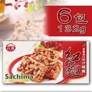 台酒生技-紅麴養生沙琪瑪(132g/6包)