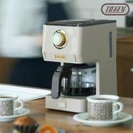 日本Toffy Drip Coffee Maker 咖啡機灰杏白