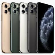 【童年往事】全新品 可刷卡 蘋果 APPLE iPhone 11 Pro Max 256GB  智慧型手機