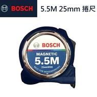 BOSCH博世 限量精品 磁吸卷尺 捲尺 5.5M x 25mm 公分/尺 測量尺 英呎 鋼卷尺 文公尺