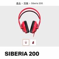 Siberia 200 電競耳機