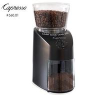 Capresso 卡布蘭莎多段式磨咖啡豆機