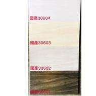 🎉國際精品磁磚🎉 30x60流沙紋霧面 🎉高屏地區免費到府送樣🎉