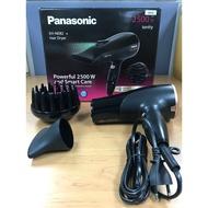 Panasonic Hair Dryer EH-NE82