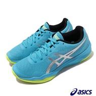 Asics 排球鞋 Volley Elite 女鞋 B751N400