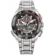 Citizen Promaster Eco Drive JW0126-58E Diving Watch Made in Japan