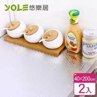 【YOLE 悠樂居】廚房自黏耐高溫防汙防油壁貼-鋁箔紙200cm(2入)