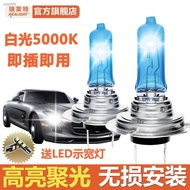 5000 K Car Bulbs H 4 H 1 H 7 Xenon Lamp 12v Front Light White