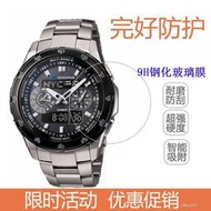 超值精品✨適用卡西歐OCW-T400TB-1A手錶貼膜GAX-100B保護膜S3000鋼化膜玻璃