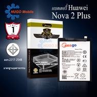 แบตเตอรี่มือถือ Huawei Nova2 Plus / Nova 2i / Nova3i / Nova 3Plus / P30 Lite / HB356687ECW แบตเตอรี่ huawei แบต แบตมือถือ แบตโทรศัพท์ แบตเตอรี่โทรศัพท์ แบตแท้ 100% ประกัน1ปี