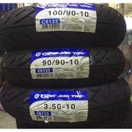 【油品味】正新輪胎 C6133 100/90-10 90/90-10 350-10