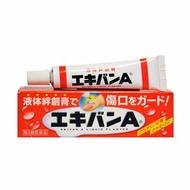 益康便利GO 日本EKIVAN 液可繃液體絆創膏 (10g)