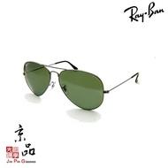 【RAYBAN】RB3025 004/58 62mm 鐵灰 偏光墨綠 飛官 雷朋偏光太陽眼鏡 公司貨 JPG 京品眼鏡