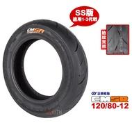 正新輪胎 CMSR TSR SS版 冠軍胎 賽道熱融胎 120/80-12R 一~三代戰適用