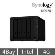 【Synology 群暉科技】DS920+ 4Bay 網路儲存伺服器
