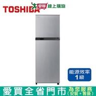 TOSHIBA東芝231L雙門變頻冰箱GR-A28TS(S)含配送+安裝