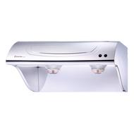 櫻花牌R-3250 琺瑯斜背式除油煙機(70cm )R3250(限北北基地區購買安裝)